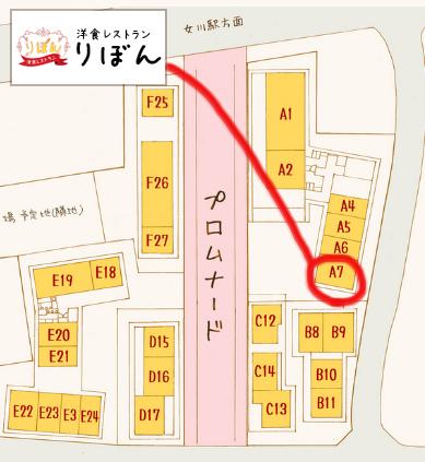 seapalpia_地図